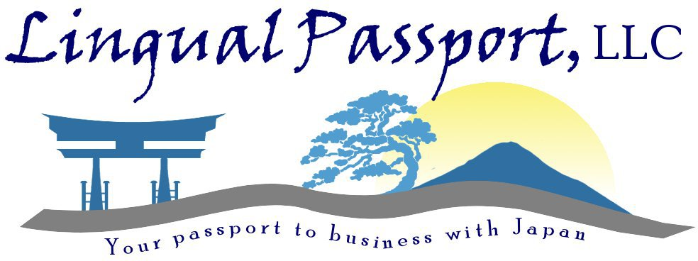 Lingual Passport, LLC Banner